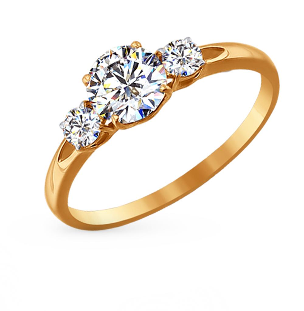 серьги кольца белое золото купить цена