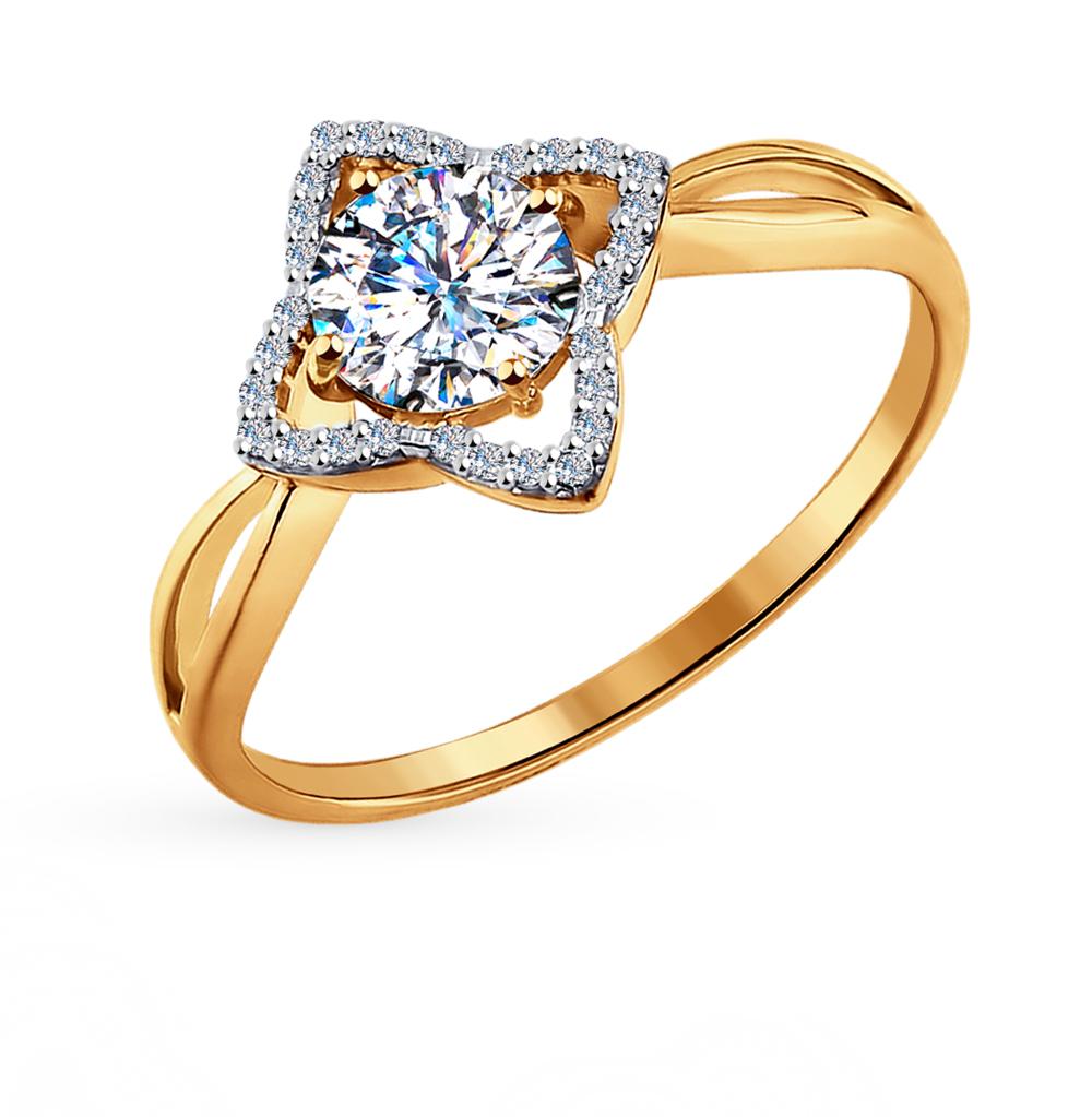 Фото «золотое кольцо с кристаллами swarovski и фианитами»