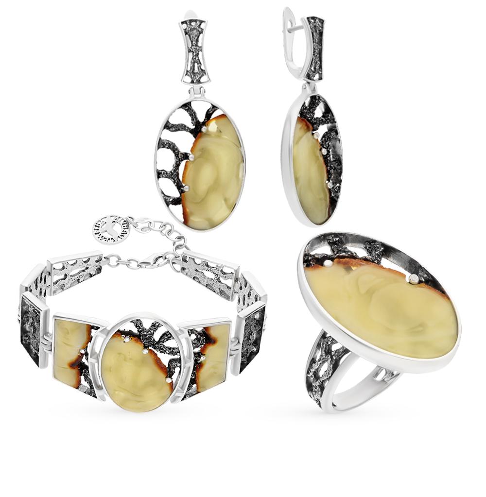 Фото «серебряный комплект с янтарём»