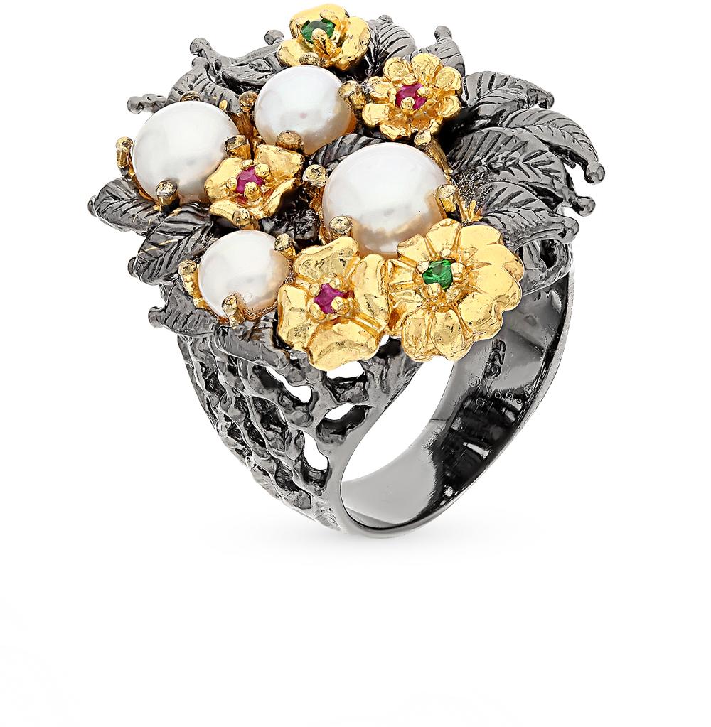 Фото «серебряное кольцо с гранатами, рубинами и жемчугами»