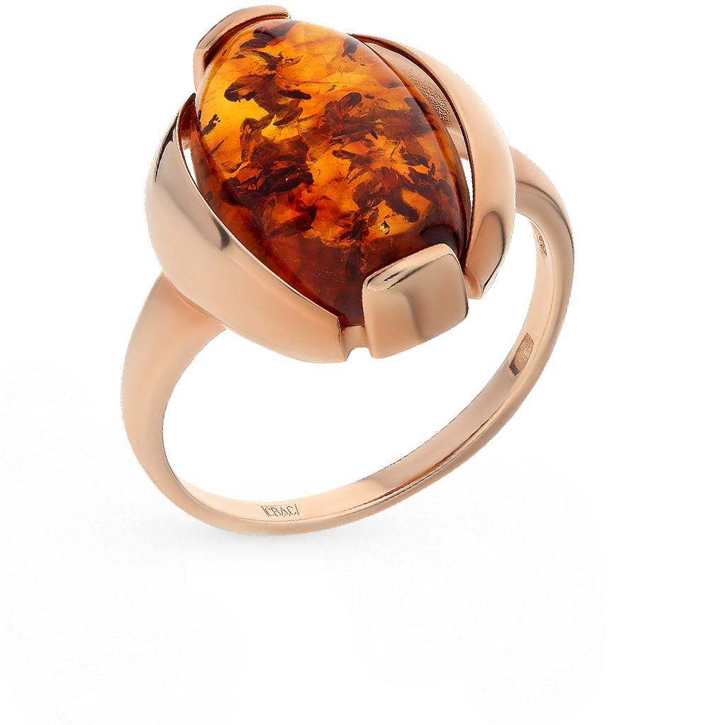 Фото «серебряное кольцо с янтарями и янтарями искусственными»