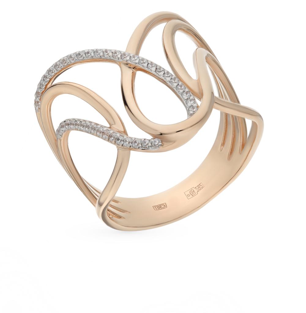обручальные мужские кольца белое золото
